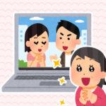 日本・韓国ドラマも見放題!Amazonプライムなら月額325円で動画三昧!
