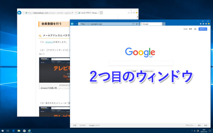 two-window5