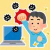 ESETセキュリティソフトの詳細と購入手順を解説