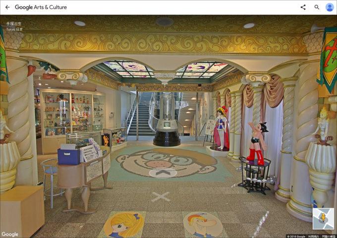google-cultural-institute14