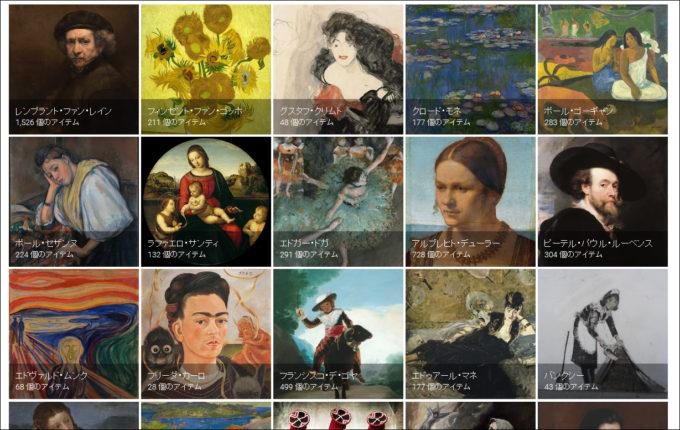 google-cultural-institute1a
