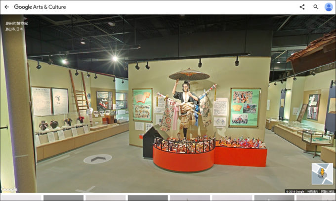 google-cultural-institute2b