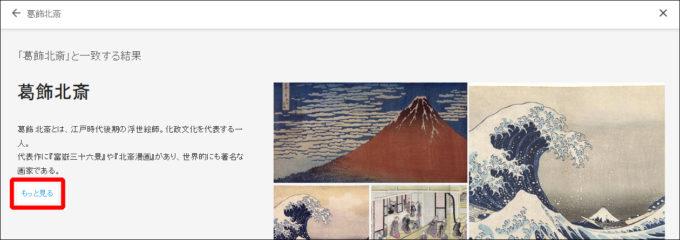 google-cultural-institute4