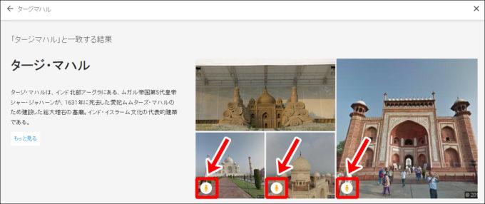 google-cultural-institute6