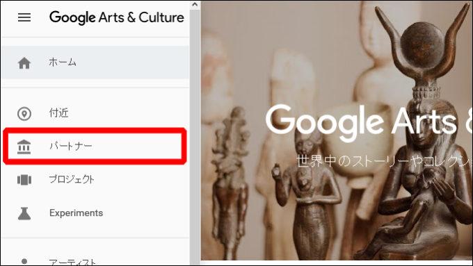 google-cultural-institute9