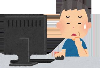パソコンを恐れる年配の男性