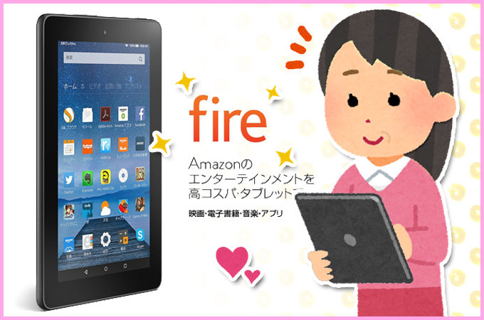 kindle-tablet-discount-top