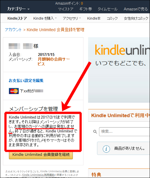 kindle-unlimited14