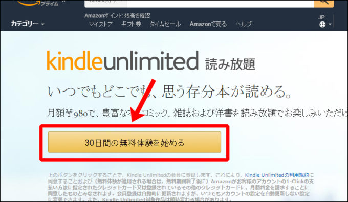 kindle-unlimited3a